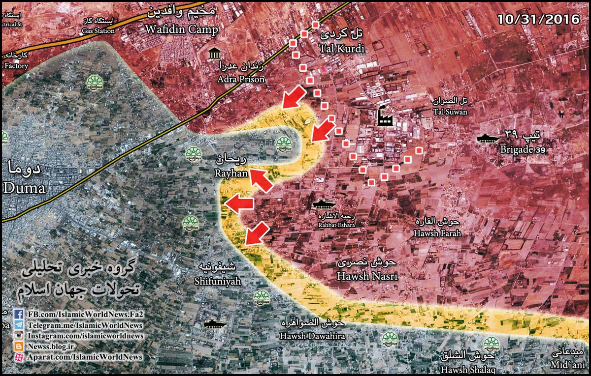 Govt Forces Lieberate Industrial Area between Tell Kurdi and Tell Sawwan in Eastern Ghouta
