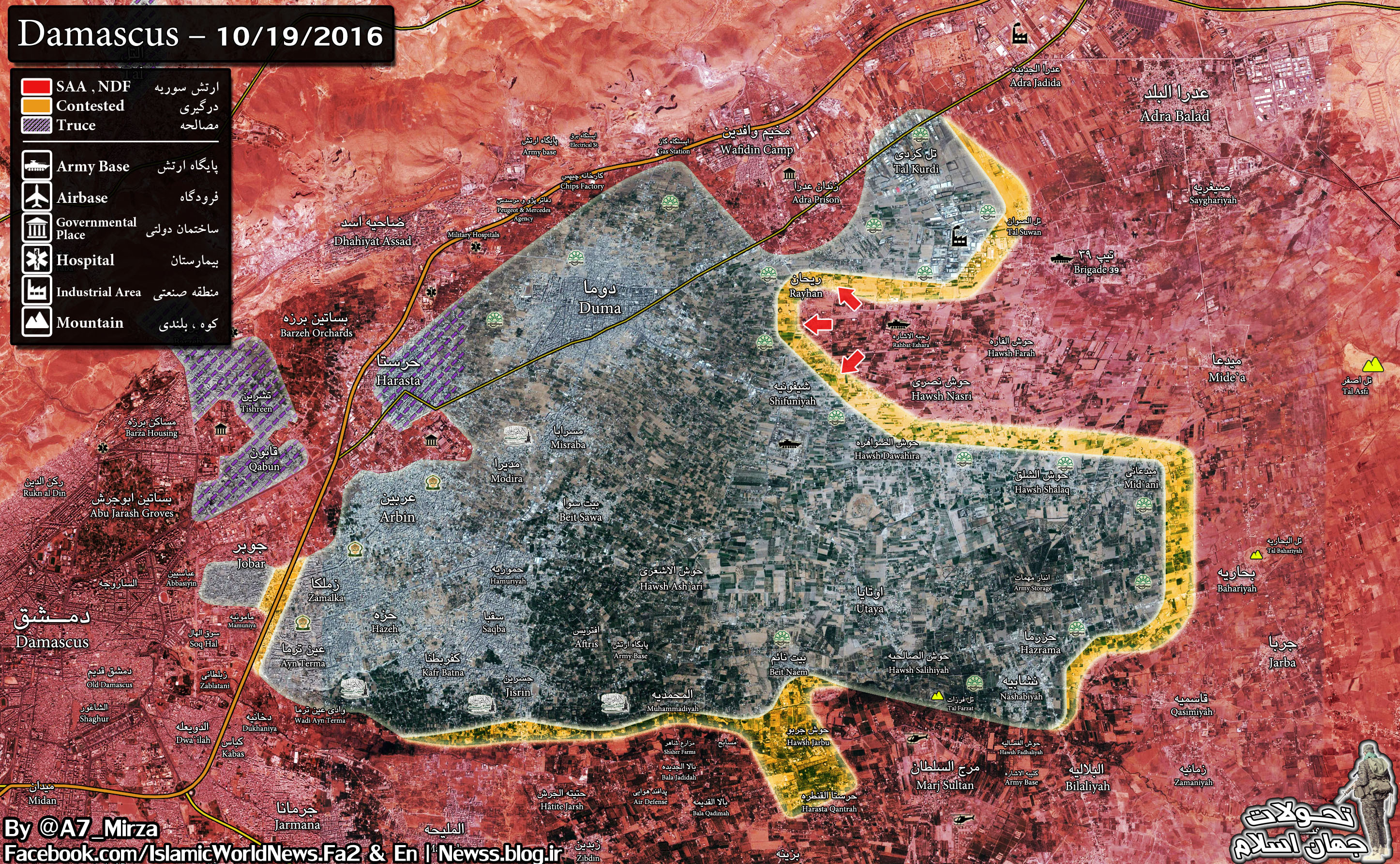 Map Update: Military Situation in Damascus' Eastern Ghouta Region