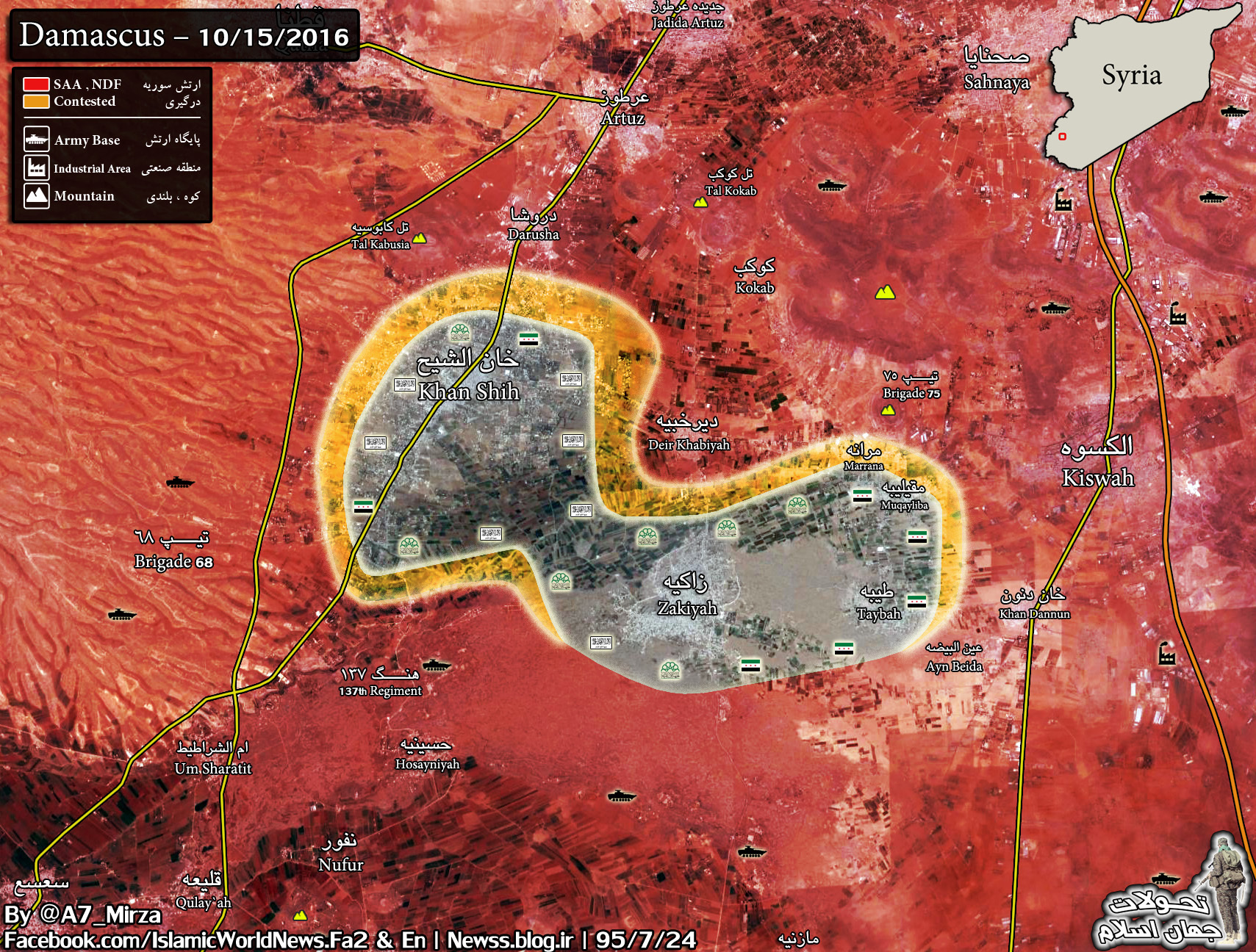 Map Update: Military Situation in Damascus's Western Ghouta