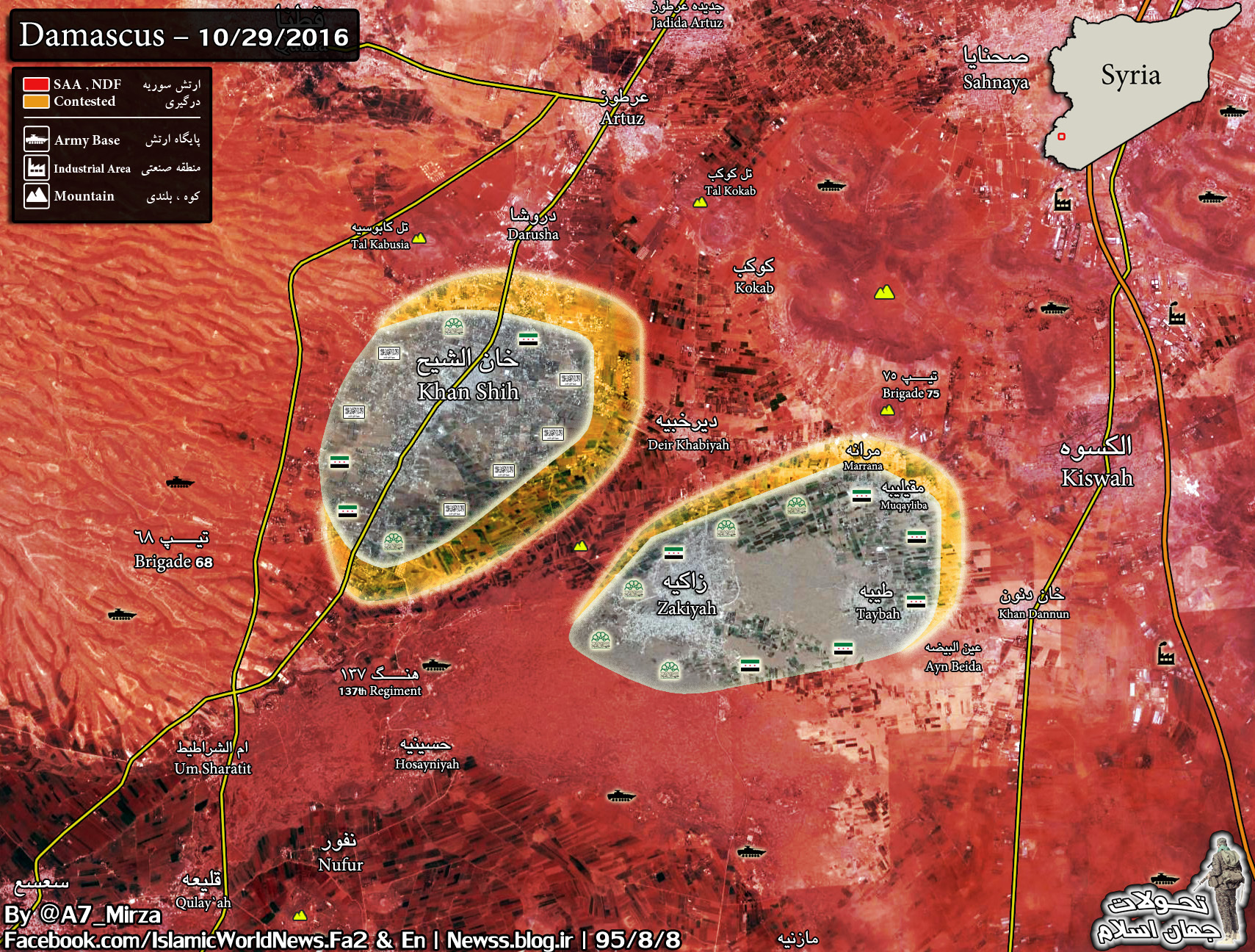 Militants Considering to Surrender Major Stronghold in Western Ghouta to Syrian Army