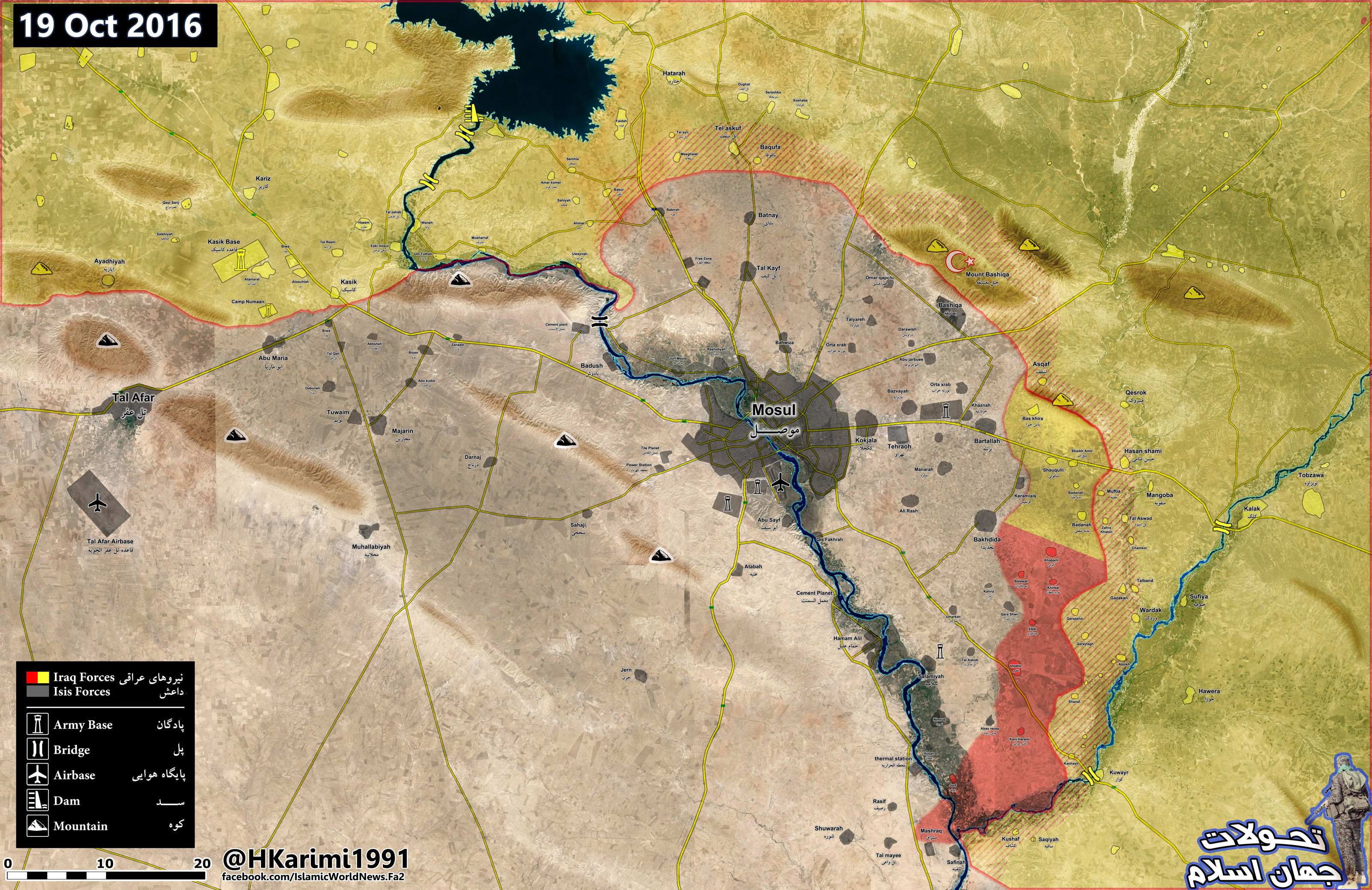 Iraqi Map Update: Results of 3rd Day of Battle for Mosul