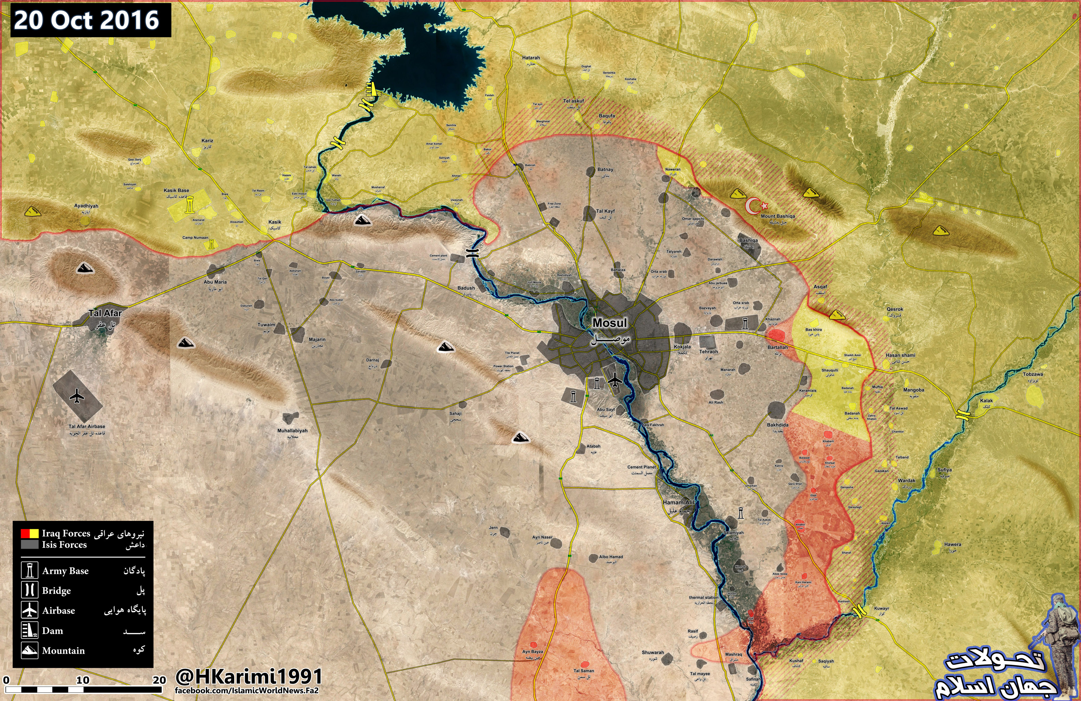 Iraqi Map Update: Results of 4th Day of Battle for Mosul