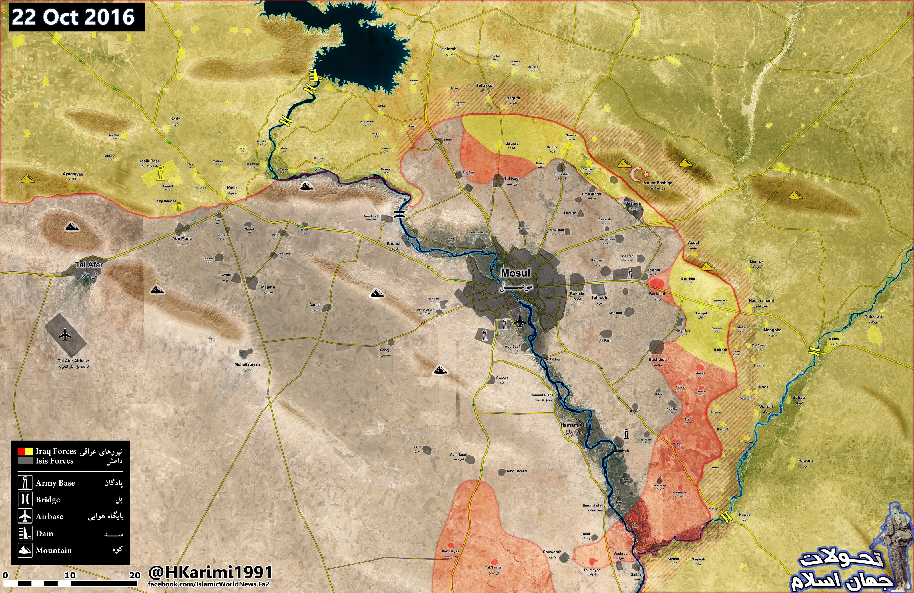 Iraqi Map Update: Results of 6th Day of Battle for Mosul