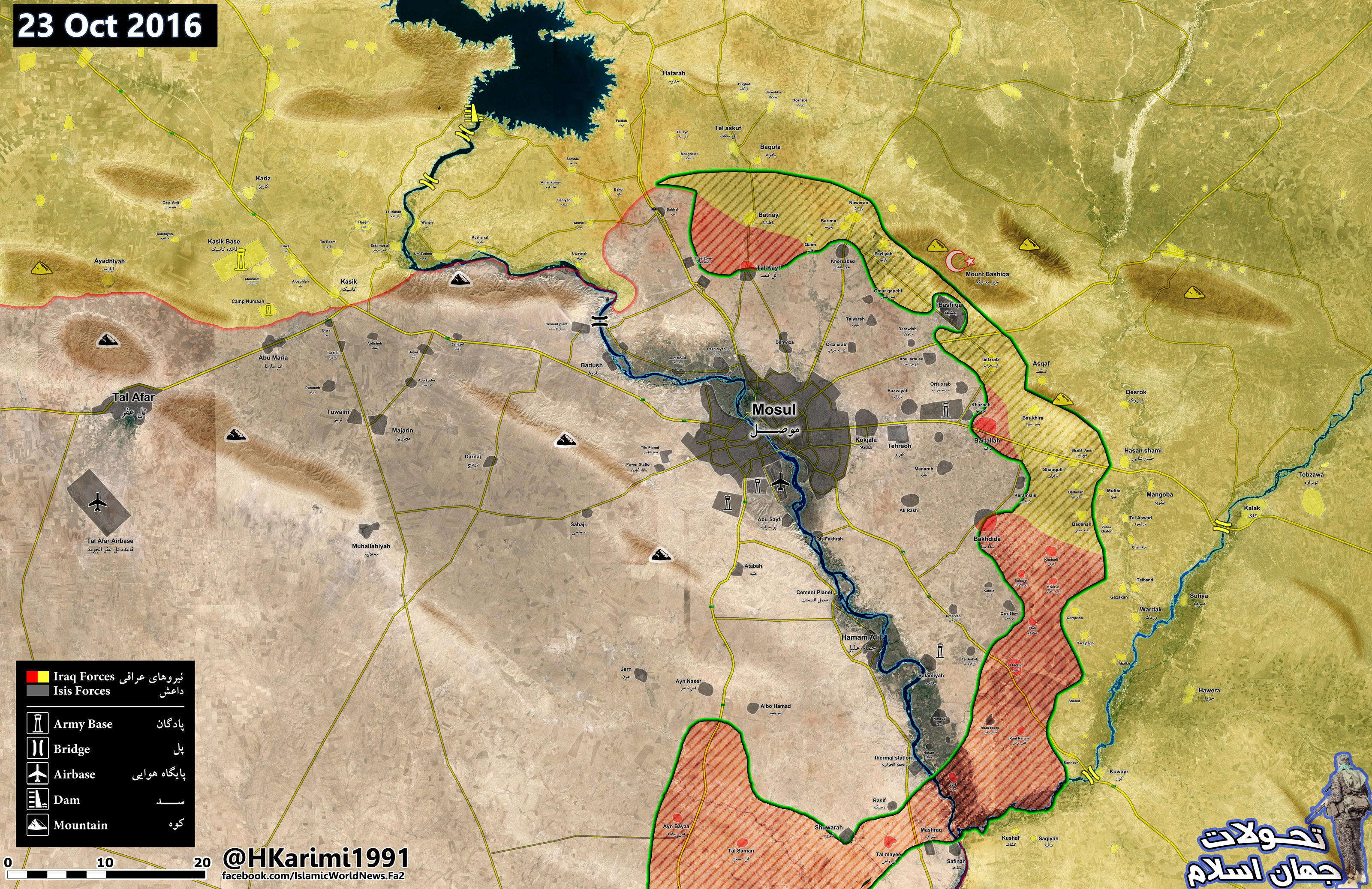 Partial Success in First Week of Mosul Offensive in Iraq (Maps, Photos, Analysis)