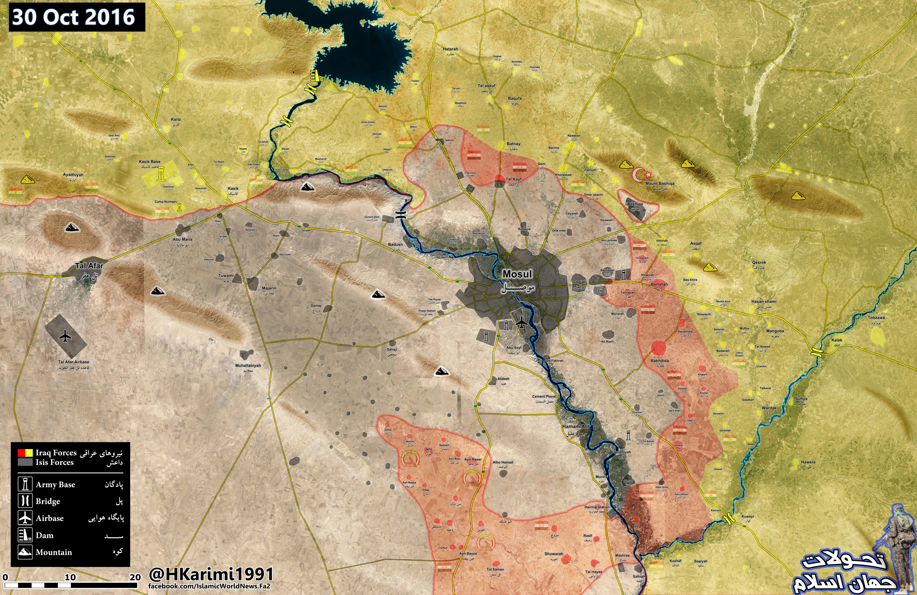 Iraqi Map Update: Results of 14-Day Long Operation to Liberate Mosul