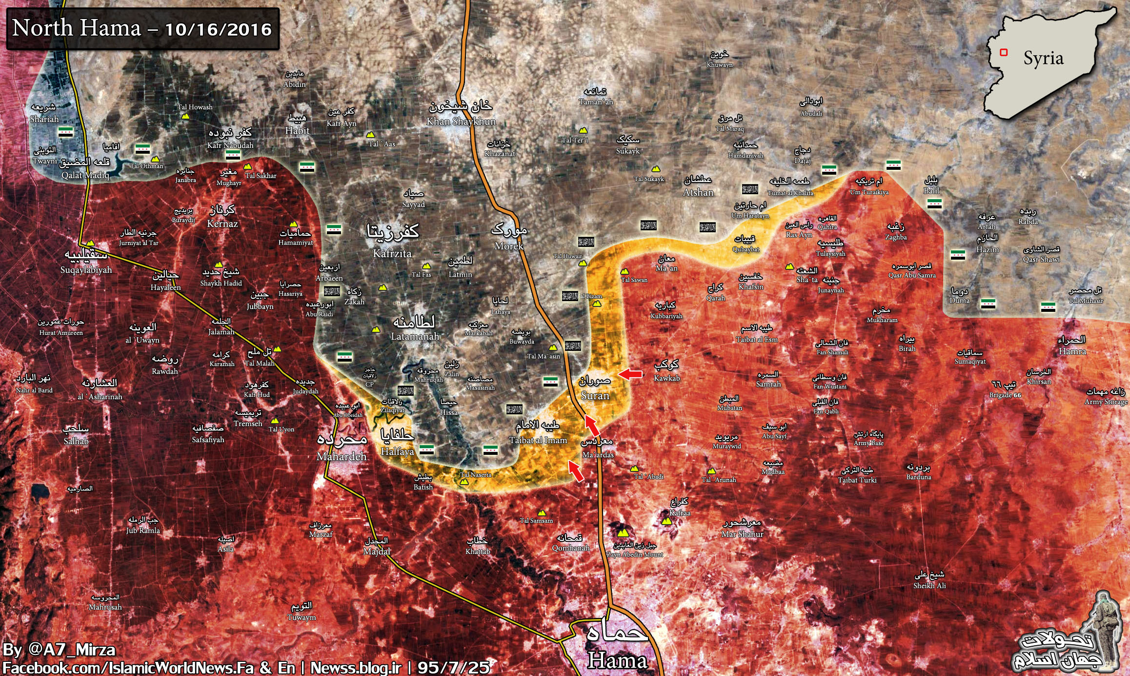 Syrian Army's Tiger Forces Repelled Terrorists' Major Attack on Ma'ardas in Northern Hama