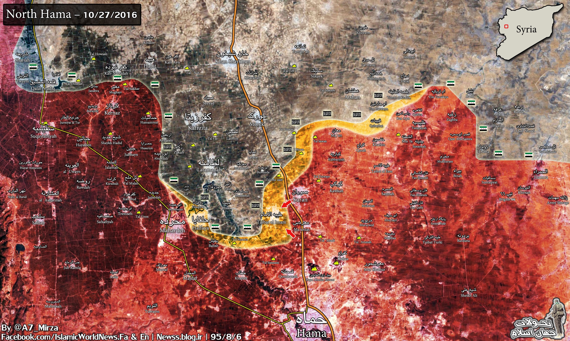 Government Forces Advancing on Taibat Imam after Liberation of Suran in Northern Hama