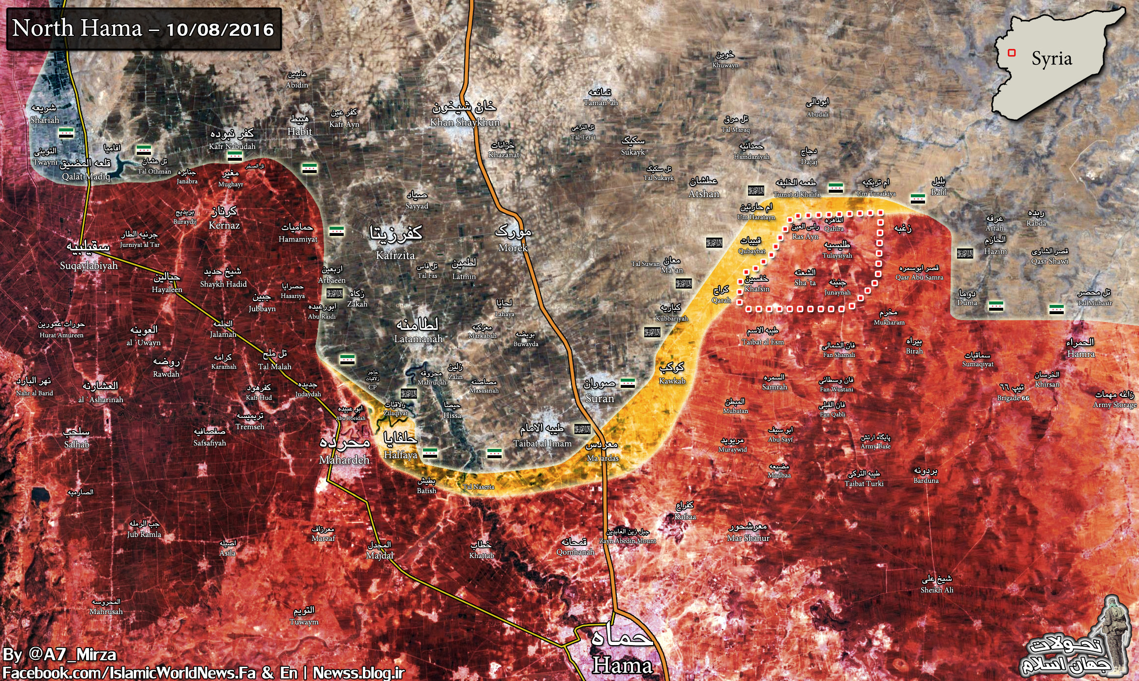 Military Situation in Northern Hama after Recent Advances by Syrian Army