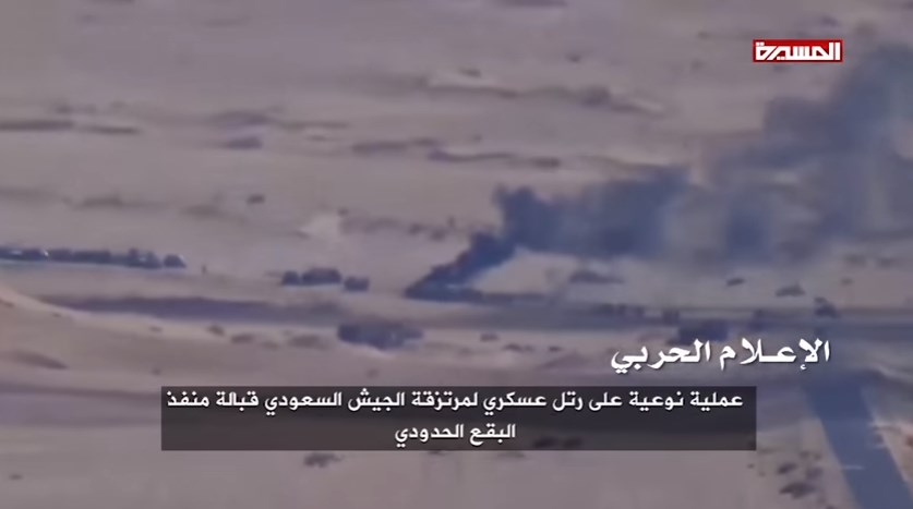 Footage: Houthi-Saleh Forces Destroy Saudi Military Convoy. 60 Saudi Soldiers Killed