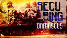 securing-damascus