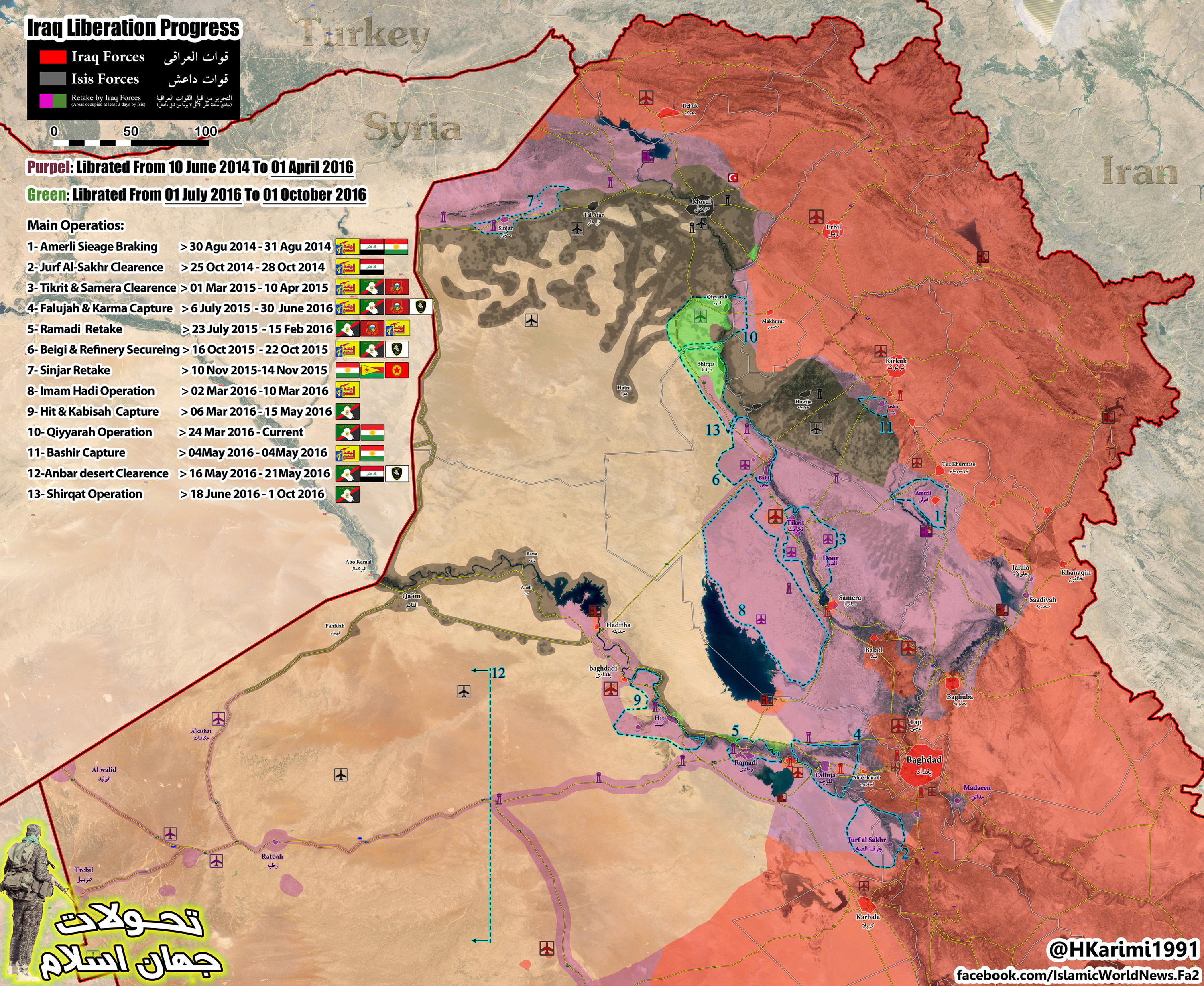 Map Update Military Situation in Iraq in JulyOctober 2016 – Map If Iraq