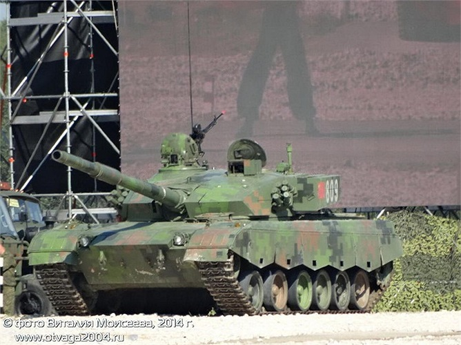 China created VT5 new tank?