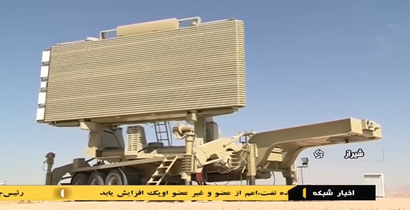 Iran Reveals Its New-Generation Radar Stations (Video)