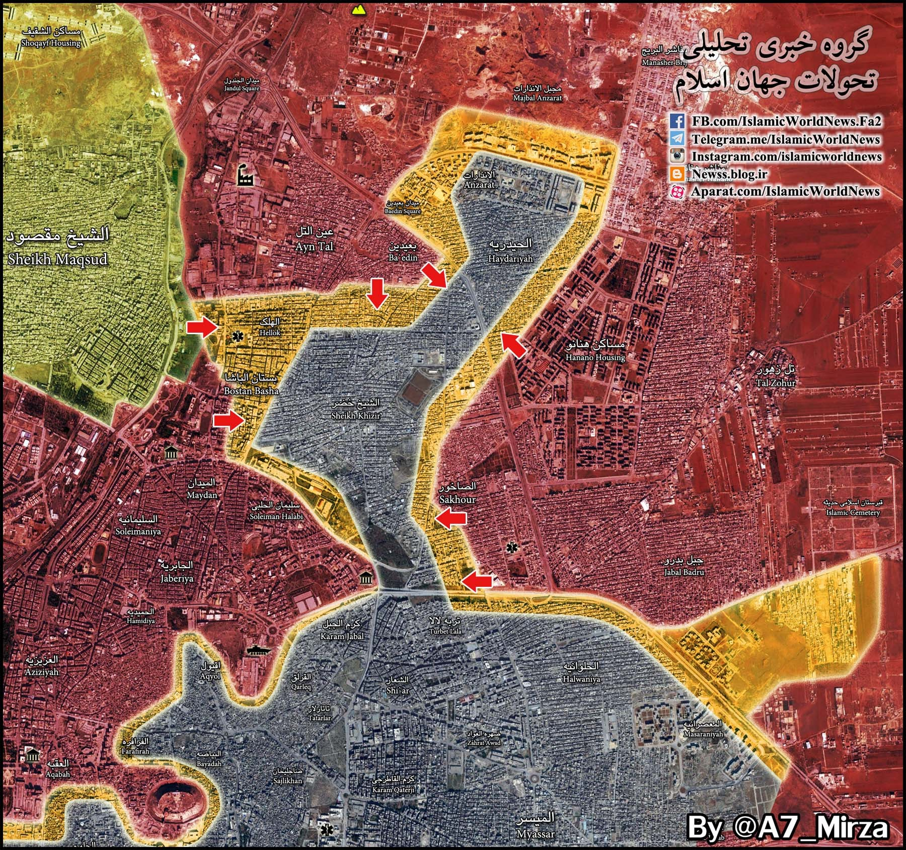 Syria Map Update: Military Situation in Aleppo City on November 27, 2016