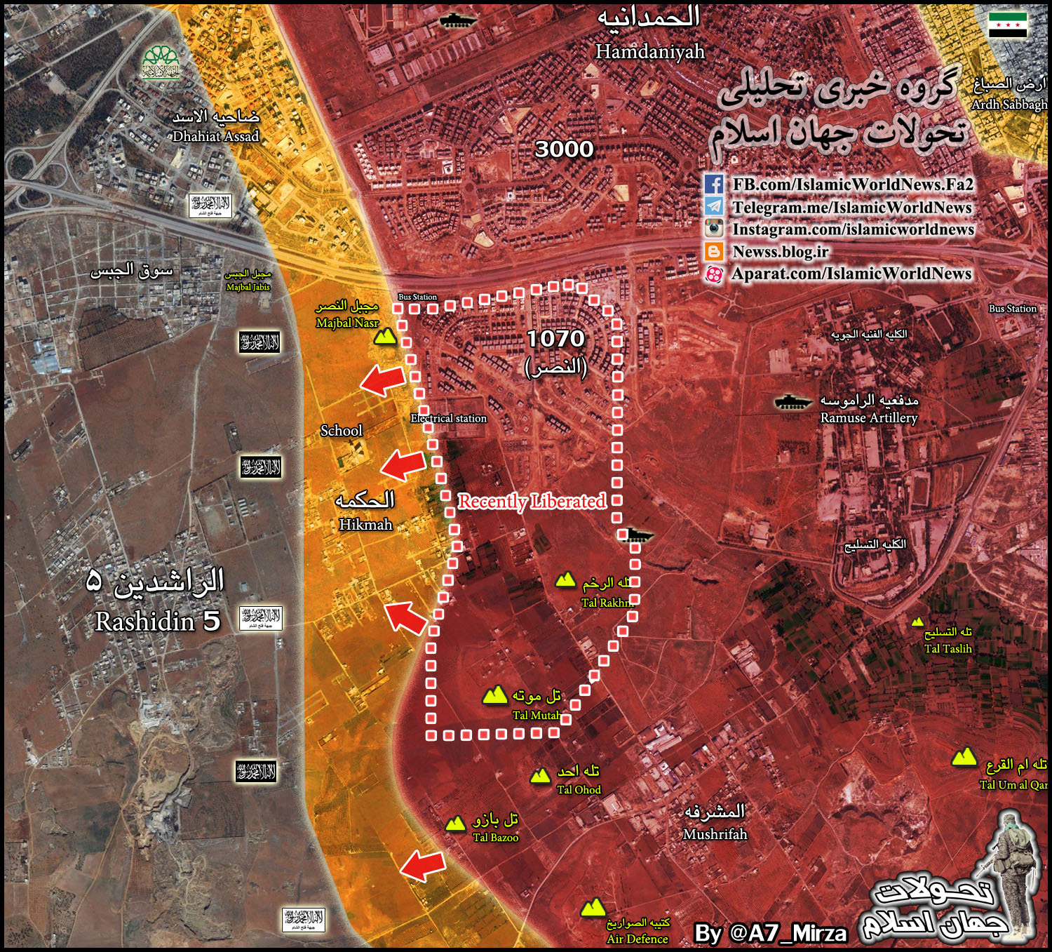 Overview of Military Situation in Aleppo City on November 8, 2016