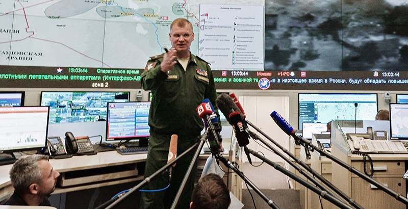 Russian Defense Ministry Explained 'Radical Difference' Between Aleppo & Mosul