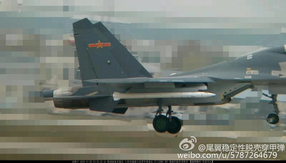 China's J-16 Fighter Jet & Its New Mysterious Missile (Photos)