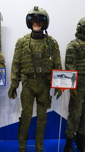 New Combat Outfit for Helicopter Pilots Represented in Moscow (Photos)