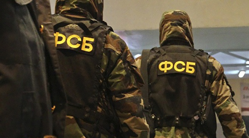FSB Detained Ukrainian Saboteur Group in Russia's Crimea