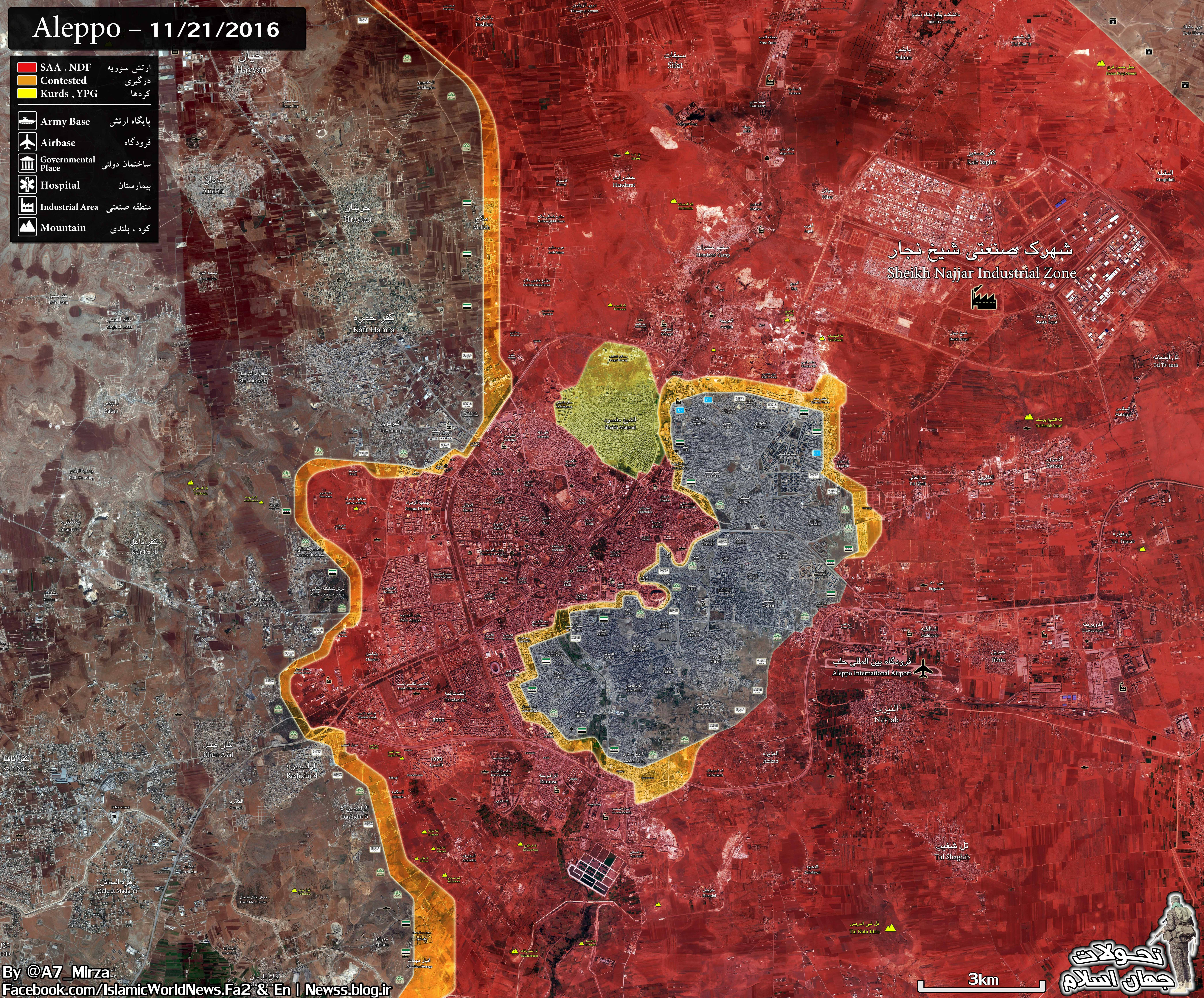 Government Forces Advancing inside Aleppo City (Video)