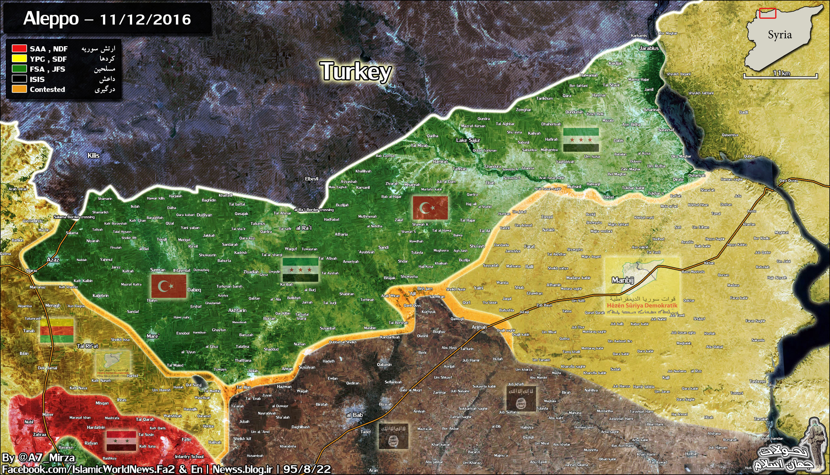 Turkey Supplies Its Proxies in Northern Aleppo with MANPADs (Photo, Map)