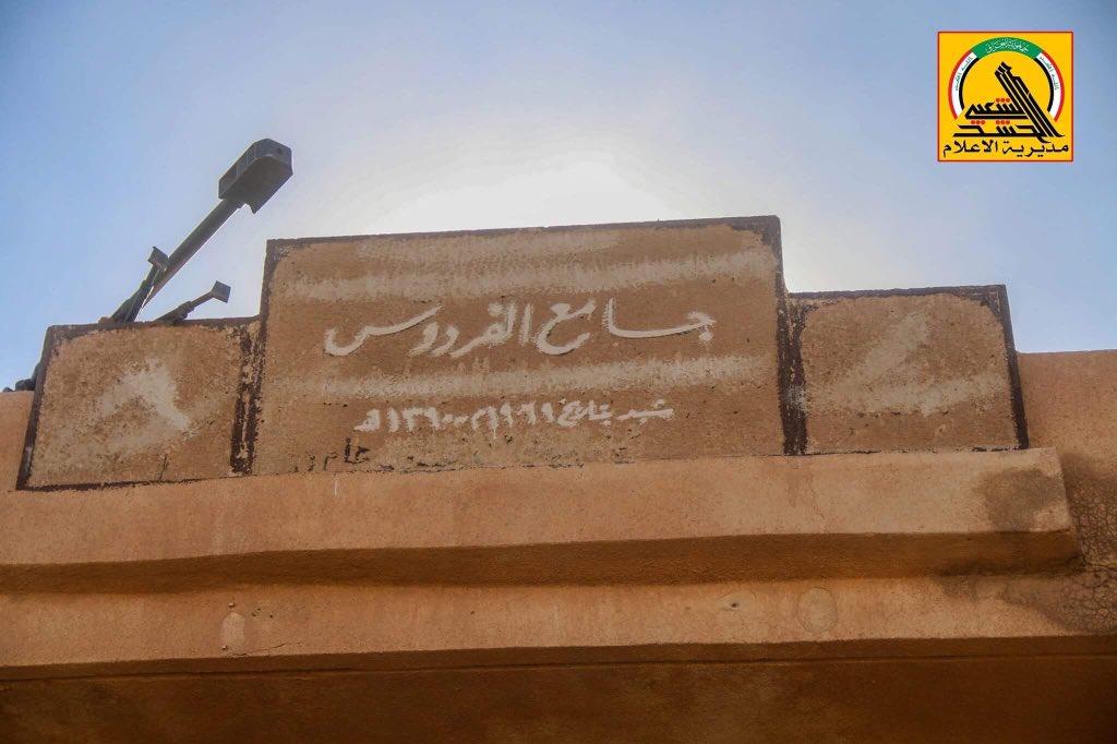 Popular Mobilization Units Liberate Ghazila Village West of Mosul (Photos)