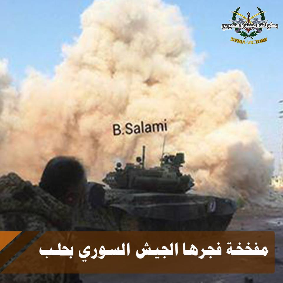 Syrian Army Destroyed 3 Car Bombs, 17 Militants in Western Aleppo