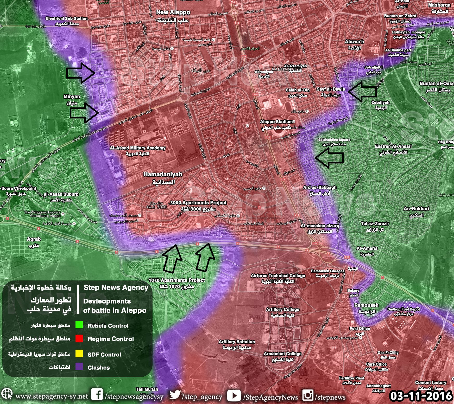 Overview of Military Situation in Aleppo City on November 4, 2016