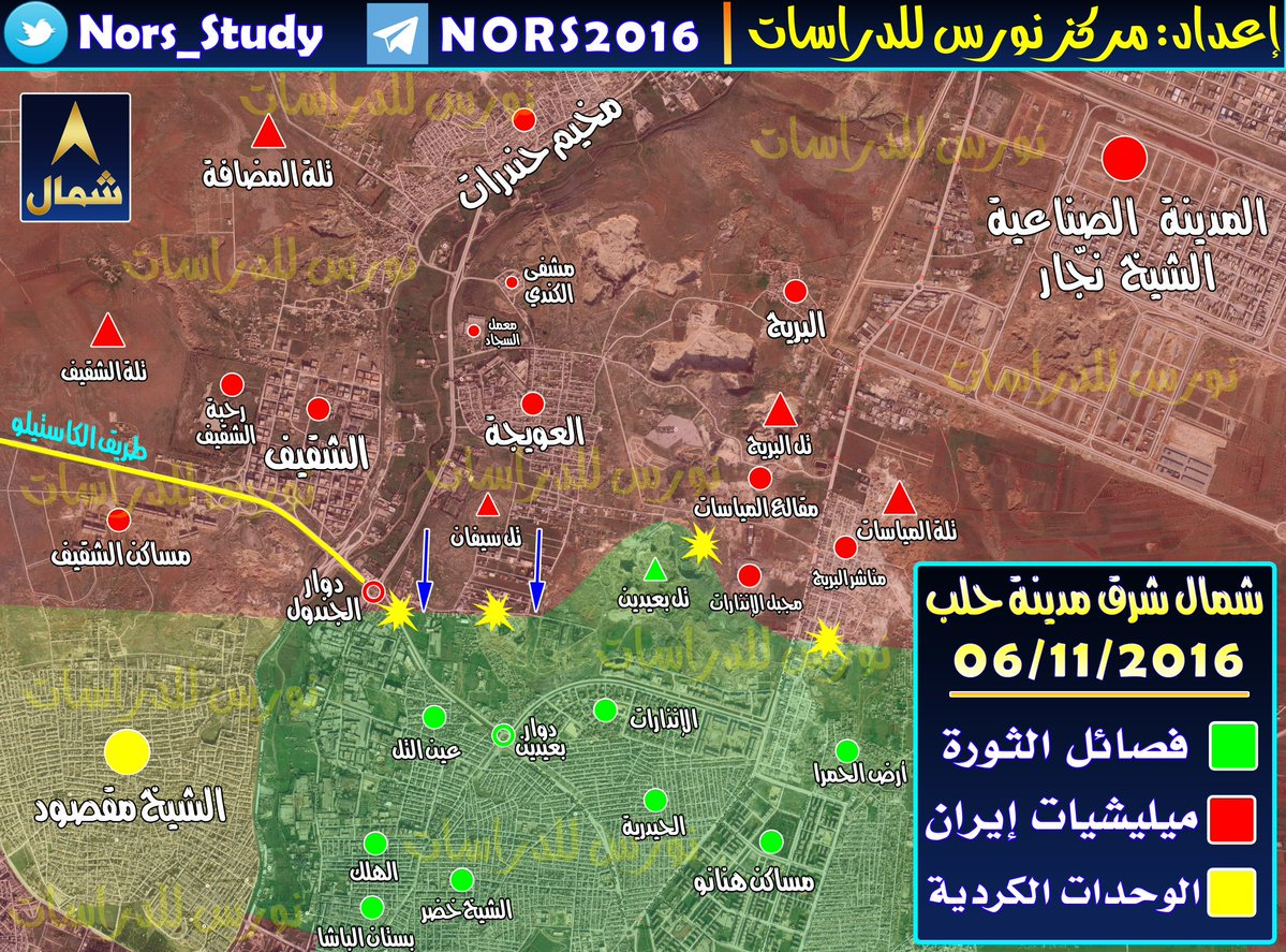 Overview of Military Situation in Aleppo City on November 6, 2016 (Maps, Photos, Videos)
