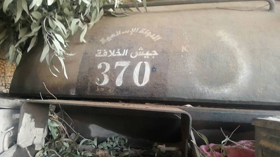 Iraqi Army Seized Syrian T-55 Battle Tank near Mosul (Photos)