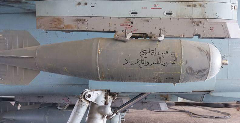 Syrian Su-24MKs Use 500-kg Incendiary Air Bombs Against Terrorists (Photos)