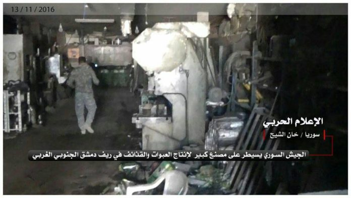 Syrian Army Seized al-Nusra(al-Qaeda) Weapons Factory in Western Ghouta (Video)