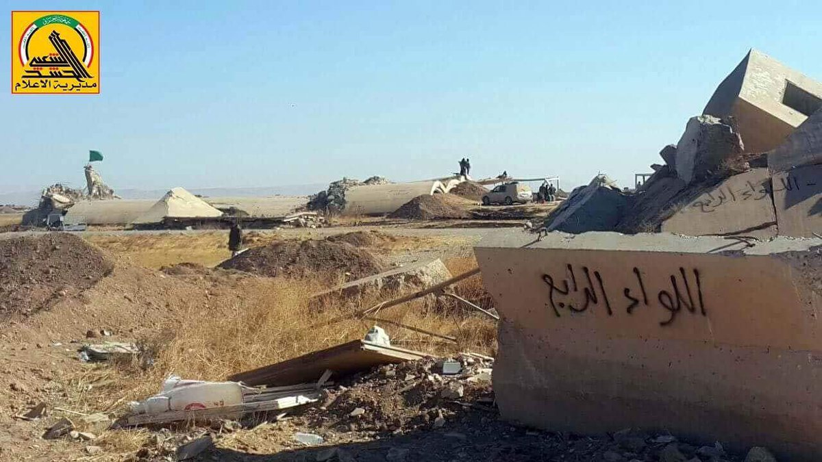 Popular Mobilization Units in Tell Afar Airport West of Mosul - Photo Report