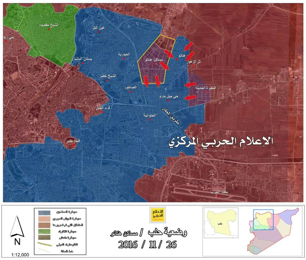BREAKING: Government Forces Take Control of Hanano Housing in Aleppo City