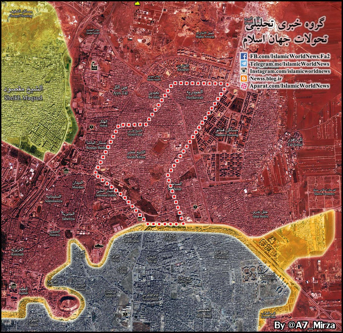 12 Neighborhoods (40% of Eastern Aleppo) Were Cleared from Militants in Aleppo City