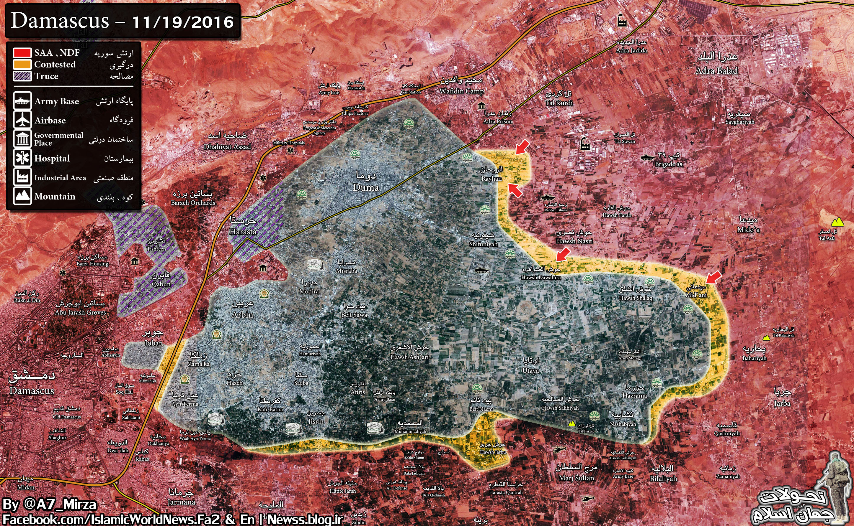 Military Situation in Eastern Ghouta Region near Damascus on November 19, 2016