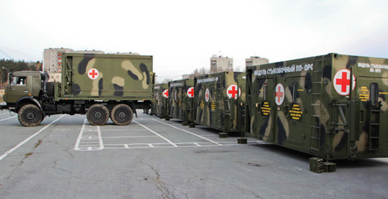 Russia Dispatches Mobile Hospitals to Aleppo City