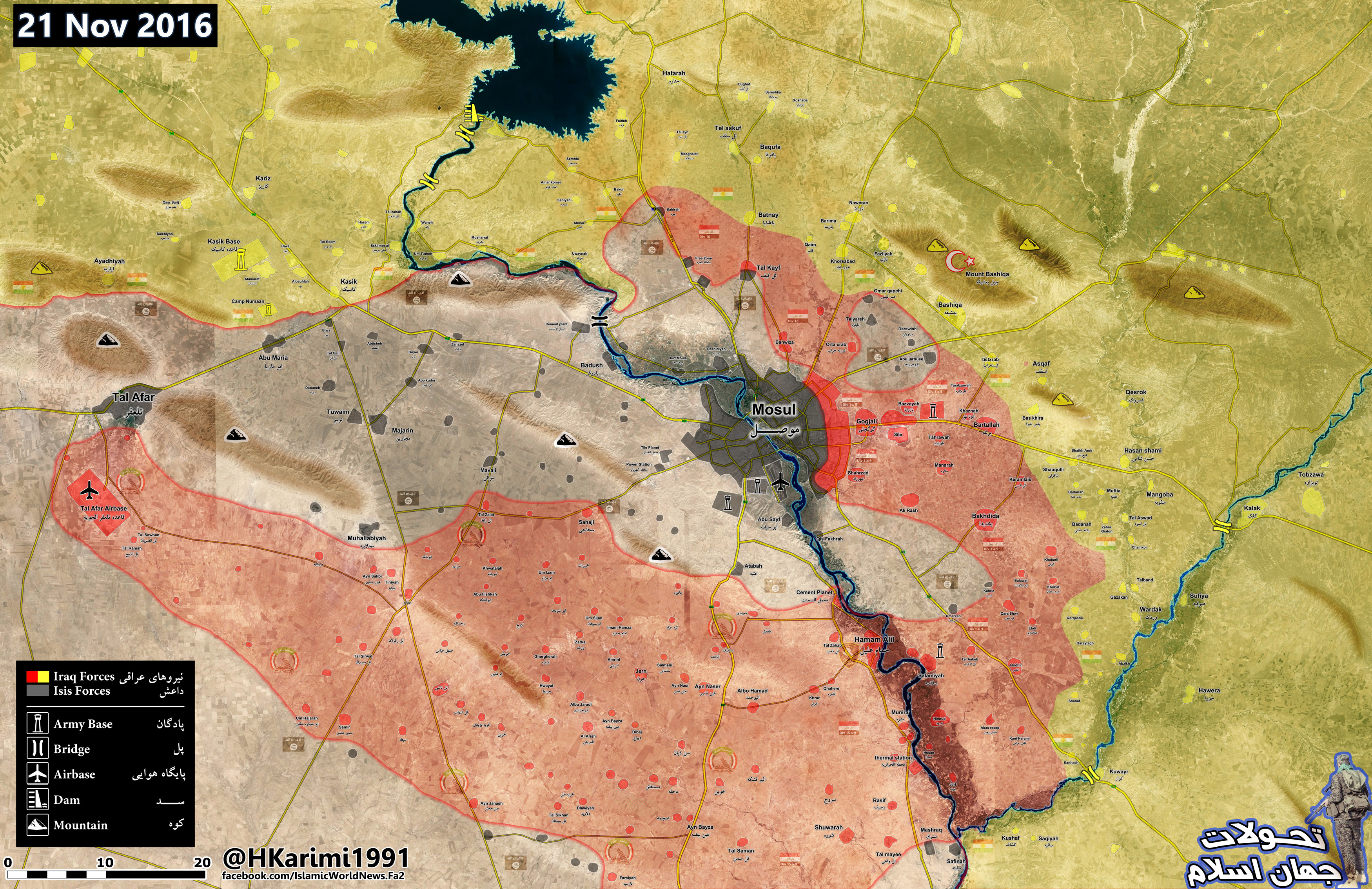 Iraqi Map Update: Military Situation in Mosul Countryside