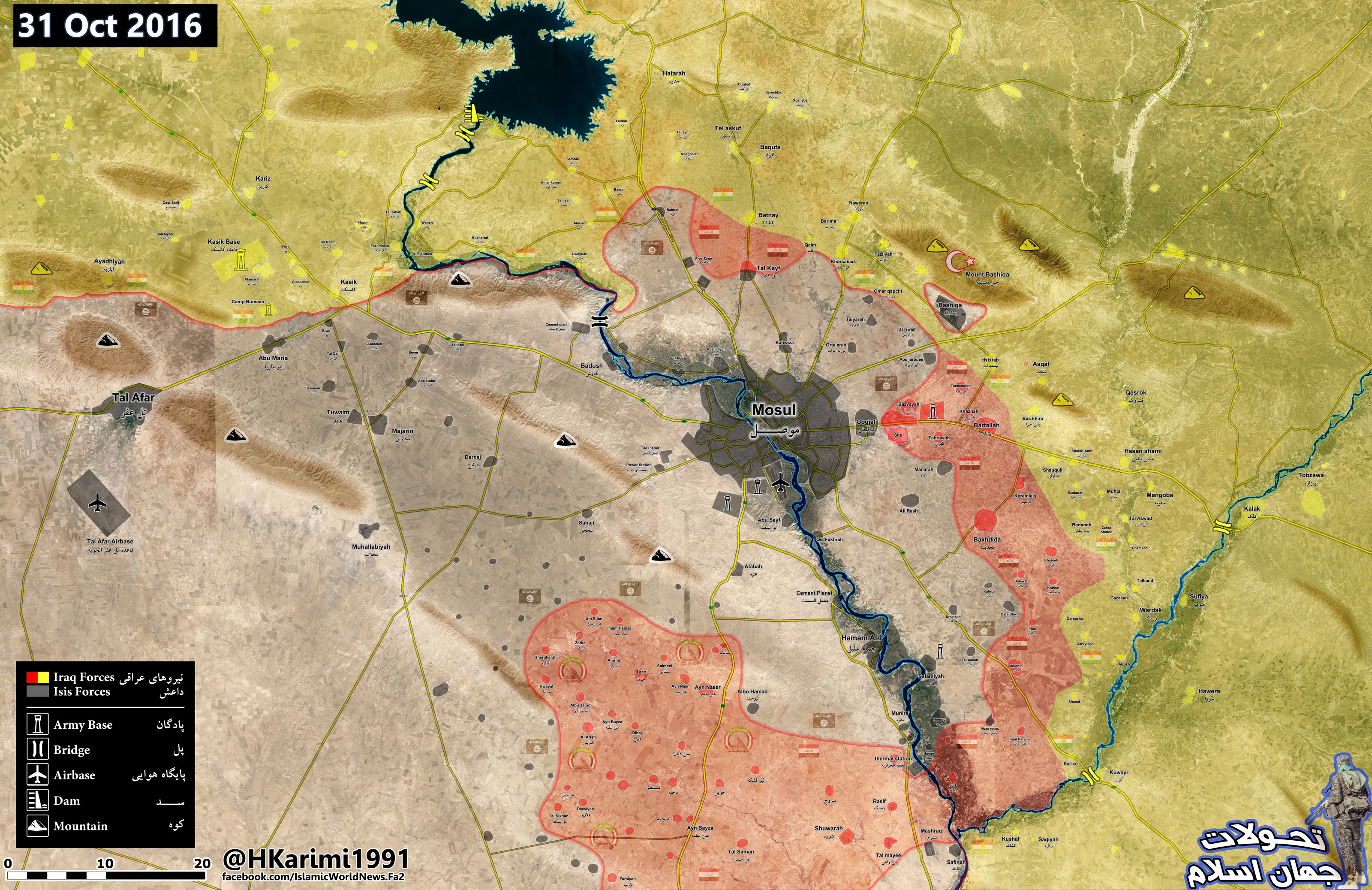 Iraqi Map Update: Results of 15th Day of Battle for Mosul