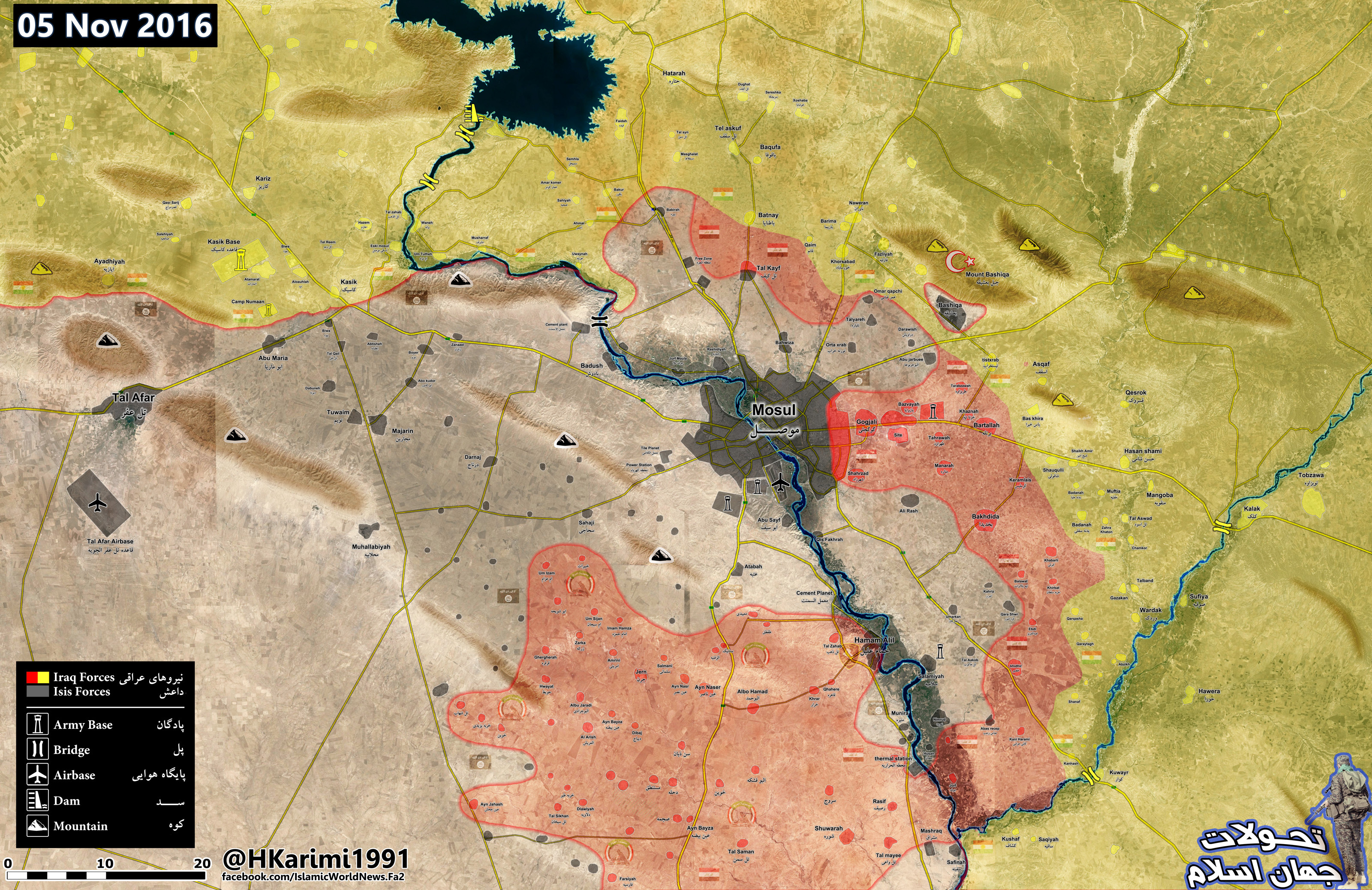 Iraq: Overview of Battle for Mosul on November 6