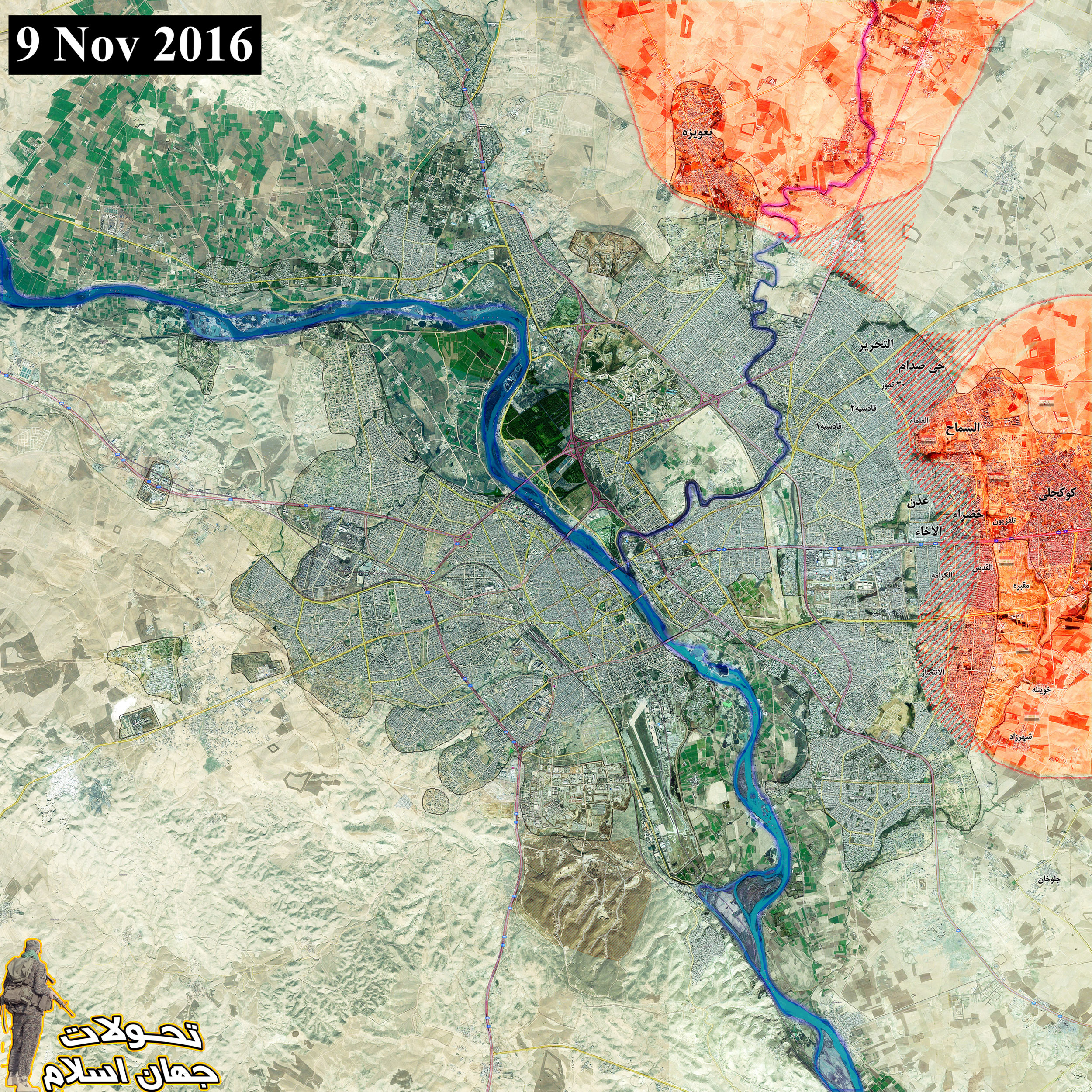 Battle for Mosul on November 10, 2016