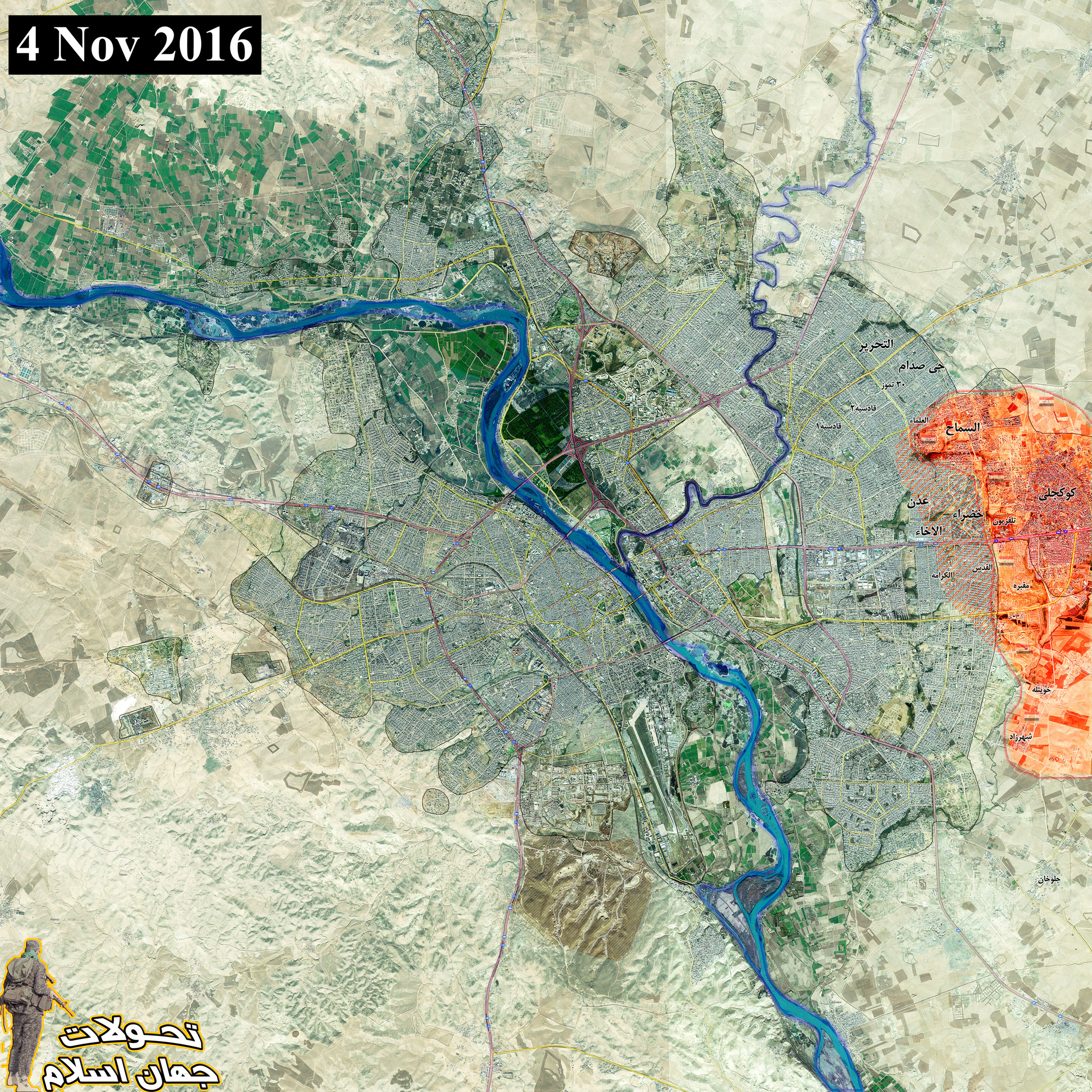 Iraqi Map Update: Military Situation in Mosul on November 4, 2016