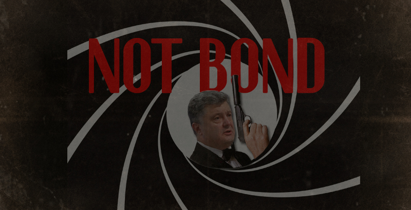 There Is No James Bond