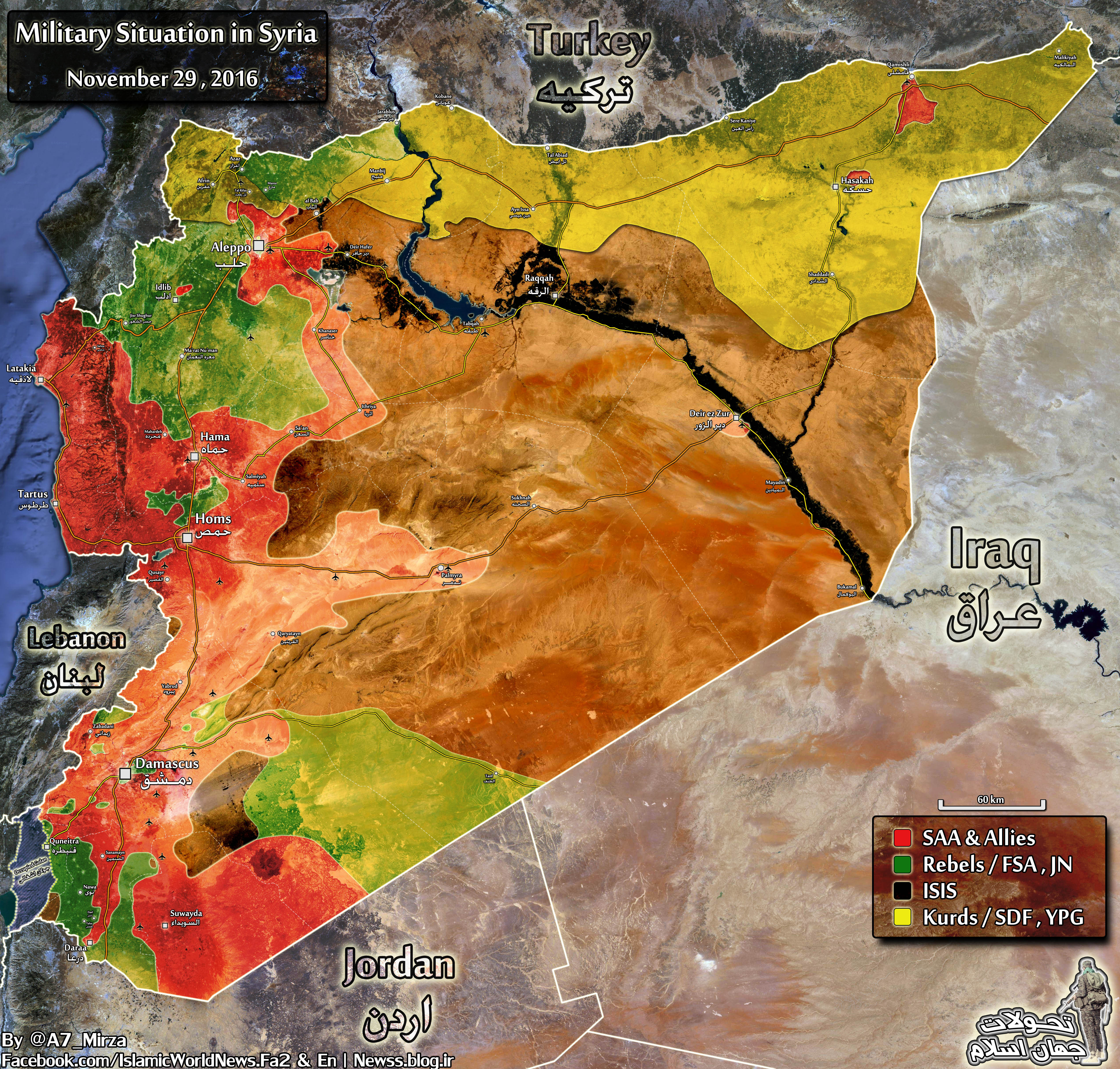 Map Update: General Look at Military Situation in Syria on November 29, 2016