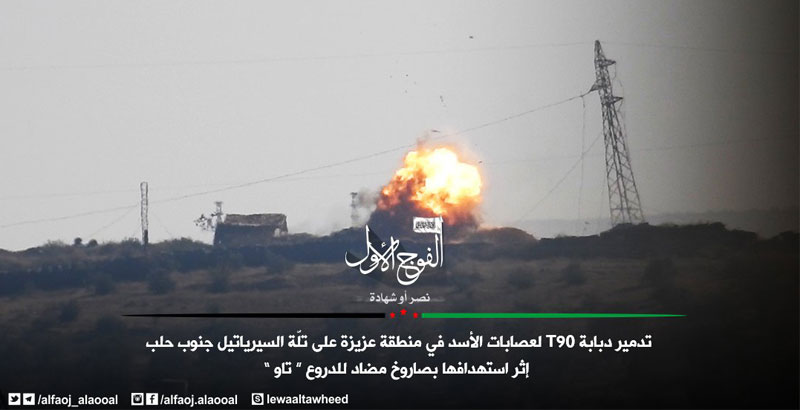 Syrian T-72B Tank Bears 2 Strikes of TOW 2A Anti-Tank Missiles (Video)