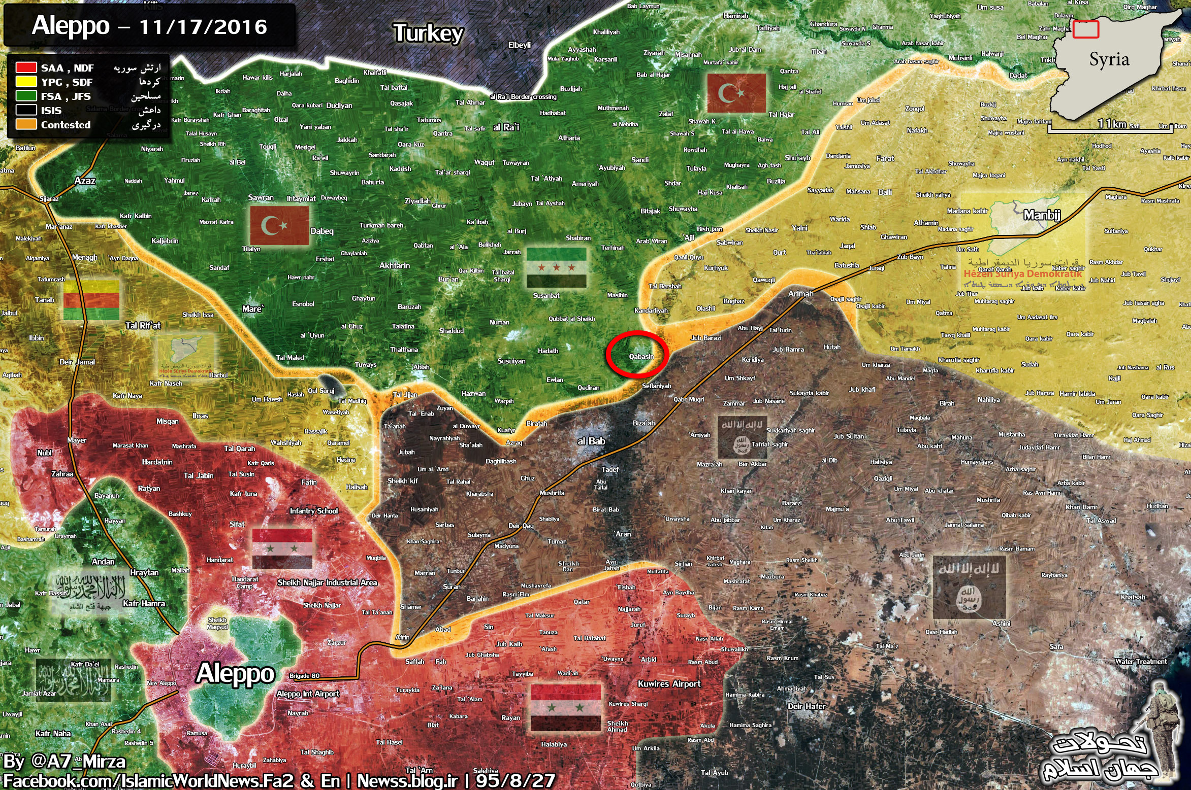 Kurdish Fores & Pro-Turkish Militants Clashing in Aleppo Province