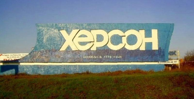 New 'Trouble Spot' on Ukrainian Map - Kherson Region