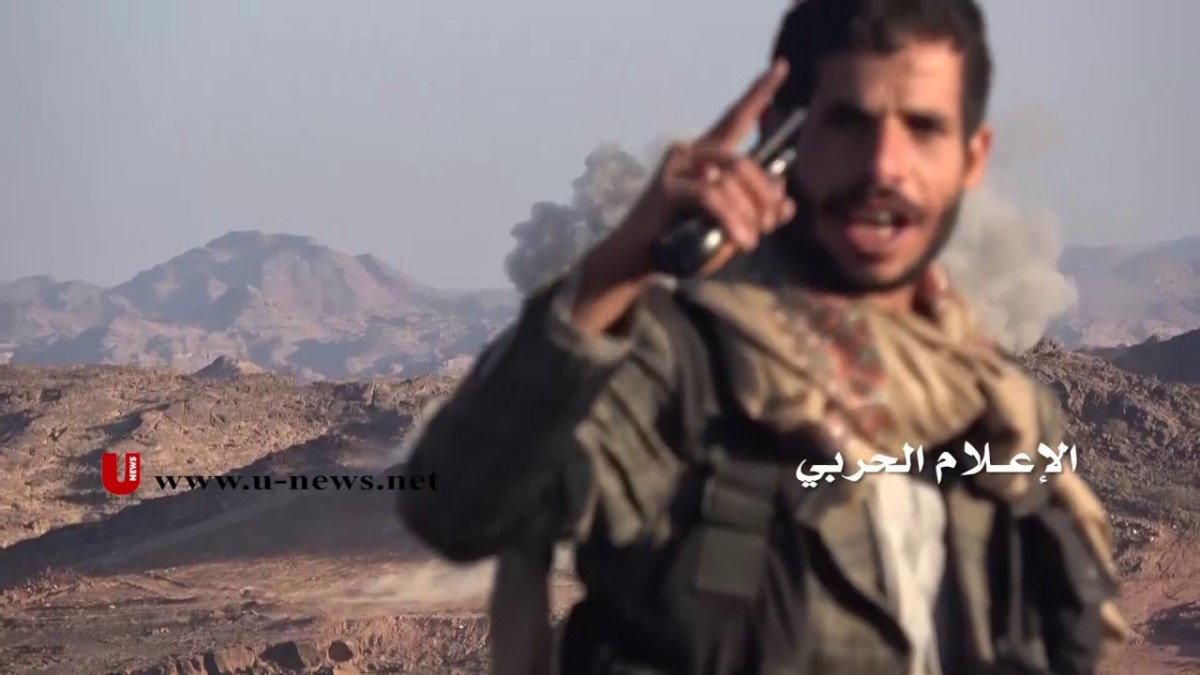 Video Footage of Houthi Forces Destroying Saudi Army Base