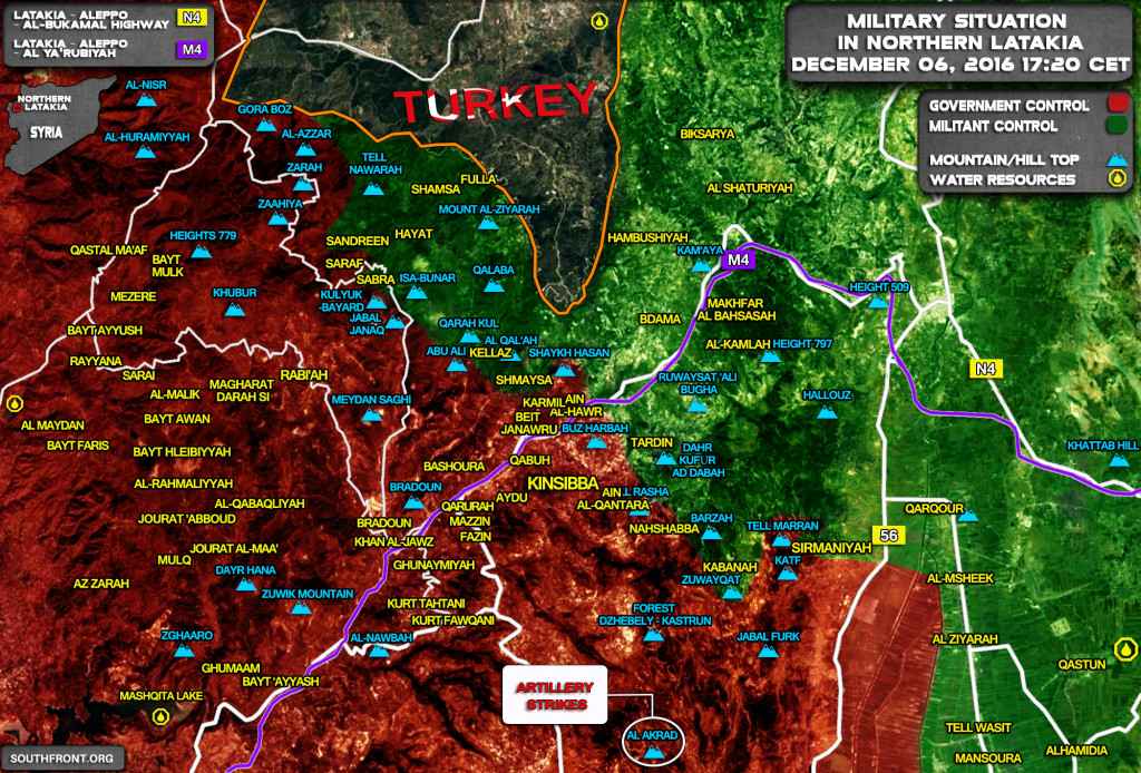 Map Update: Military Situation In Syria's Province of Latakia On December 6, 2016