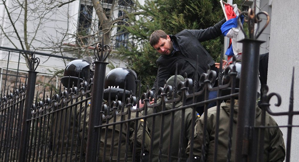 How Low Can You Go? Ukrainian MP Calls Russian Ambassador's Murderer a 'Hero'  Read